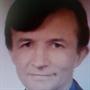 Леонид Трофимович