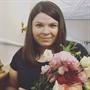 Алена Анатольевна