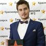 Ярослав Александрович